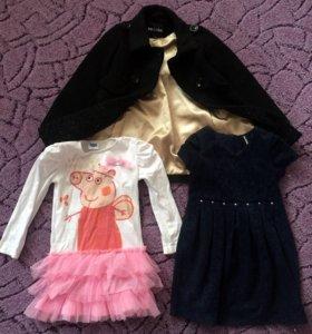 Комплект Acoola пальто, сарафан и платье