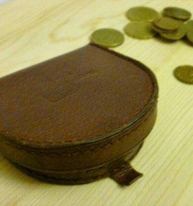 Кошелёк кожаный под мелочь/монеты Германия