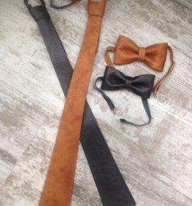 Кожаные галстуки и бабочки .