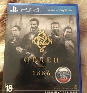 Игровые диски на PS4