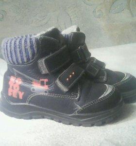 Детские ботинки 26 размер, Котофей