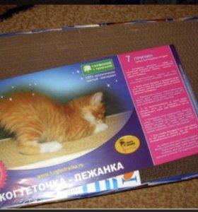 Когтеточка лежанка для кошки