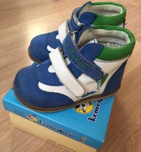 Ботинки кроссовки новые