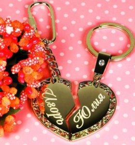 Брелок с гравировкой сердца ажурные две половинки