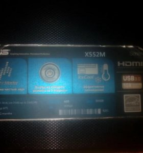 Ноутбук ASUS X550MJ