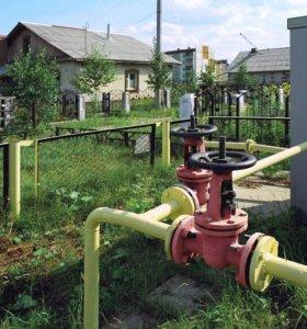 Монтаж систем газоснабжения и газопотребления