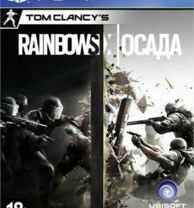 Tom Clancy's Rainbow Six: Осада Игра для PS4