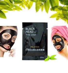 Чёрная маска 😷 от угрей