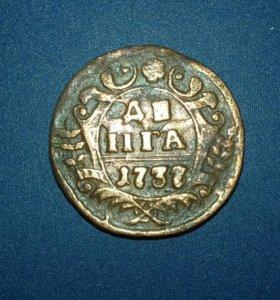 Денга 1737 г.