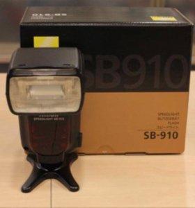 Вспышка Nikon sb 910