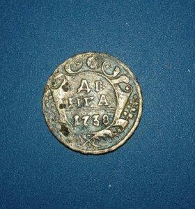Монета Денга 1738