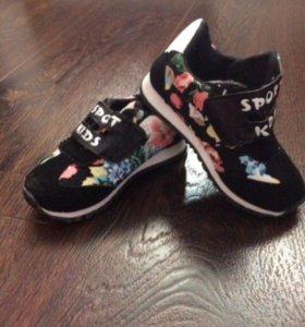Новые кроссовки 22 р-р