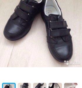 Полуботинки (туфли) для мальчика