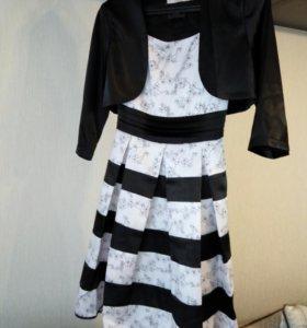 Ваше платье