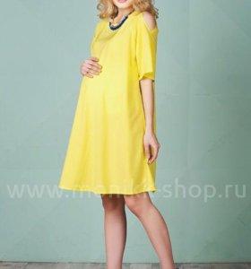 Платье для беременных новое
