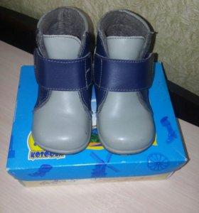 Ботиночки утепленные21 размер
