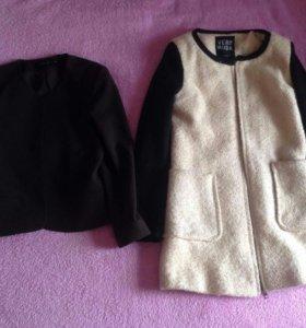 Пиджак и пальто