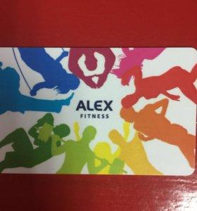 "Абонемент ""Alex Fitness"""