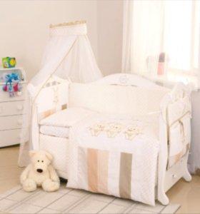 Комплект в кроватку Twins Comfort 8 предметов