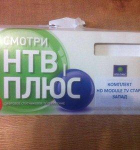 Модуль с Карточкой НТВ