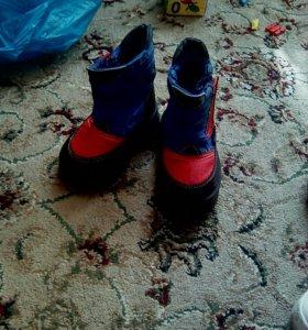 Ботинки детские (24 размер)