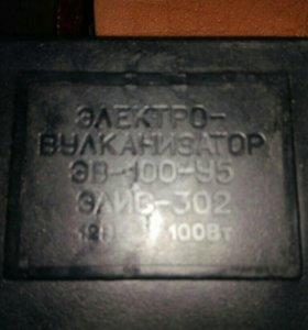 Электровулканизатор Элис 302