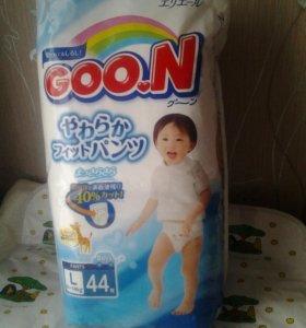 Подгузники - трусики для мальчиков от 9 до 14 кг