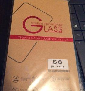 Защитное стекло Galaxy S6
