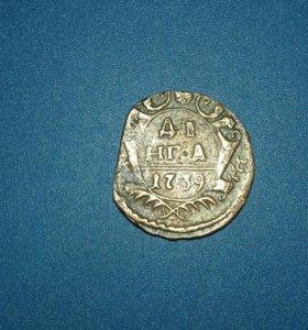 Монета денга 1739