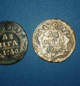 Монета денга 1740 г.