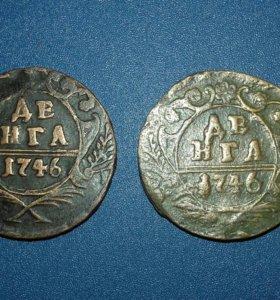 Монета денга 1746 г.