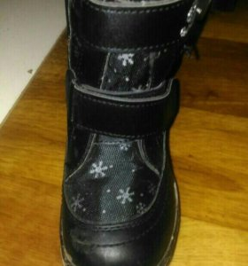 Ботиночки (зима)