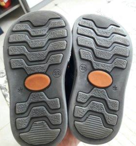Замшевые ботинки 22 р-р (1 сезон б/у)