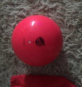 Продам гимнастический мяч с чехлом