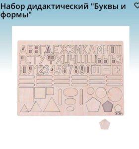 Набор дидактический 'формы и буквы' Умные игрушки