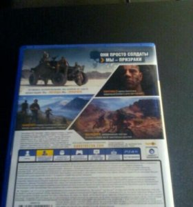 Ghost Recon TOM CLANSY'S
