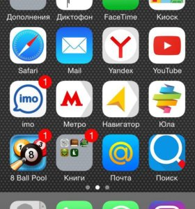 Айфон 4 16 гига