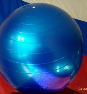 Гимнастический надувной шар