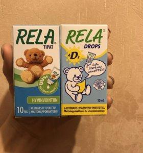 Rela drops