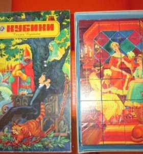 Кубики СССР