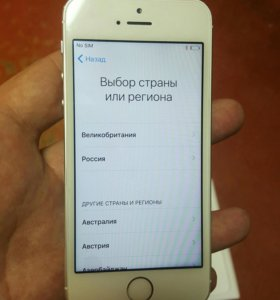 Новый IPhone 5s silver 16gb