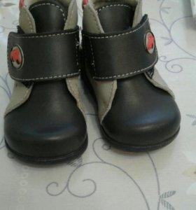 Новые Ботиночки на первый шаг скороход