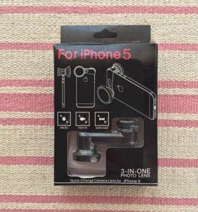 Объективы/линзы 3в1 для iPhone 5/5s