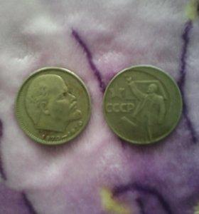 Монеты сторинные