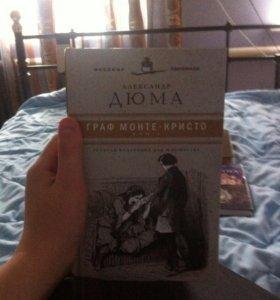 Книга Граф монте Кристо