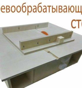 Верстак RKi столярный деревообрабатывающий стол