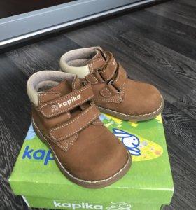 Детские ботинки весна-осень kapika
