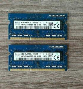 Память для ноутбука Hynix DDR3L 1600Mhz 1280