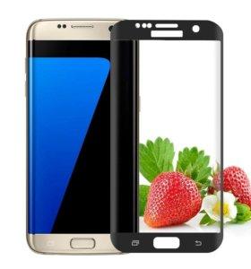 Защитное стекло для Samsung Galaxy S7 Edge
