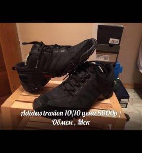 Кожаные кроссовки Adidas Traxion